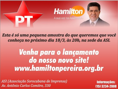 hamilton-site